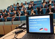Bild: 100 Chinesen machen ihren Master in Essen