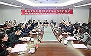 Bild: Essens OB Reinhard Paß und FOM-Kanzler Dr. Harald Beschorner in China