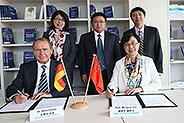 Bild: FOM plant neue Kooperation mit chinesischer Universität